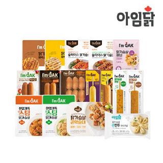 [아임닭] 닭가슴살 BEST 전상품 골라담기
