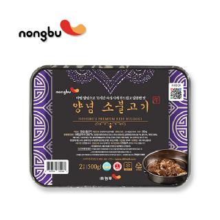 [오늘고기] 양념 소 불고기 500g