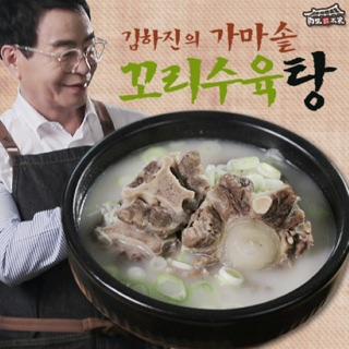 (김하진)국내산