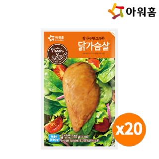 아워홈 참나무향 그윽한 닭가슴살(냉동)110g x20개