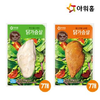 아워홈 부드럽고 연한 닭가슴살 110gx7개 + 참나무향 그윽한 닭가슴살 110gx7개 /냉동