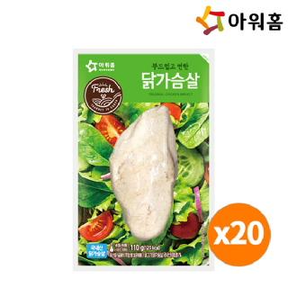 아워홈 부드럽고 촉촉한 닭가슴살(냉동) 110g x20개