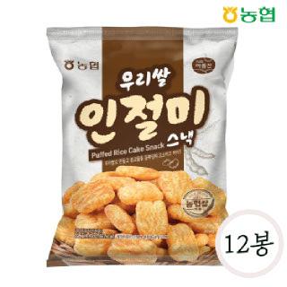 농협 우리쌀 인절미스낵 1박스(125g*12봉)