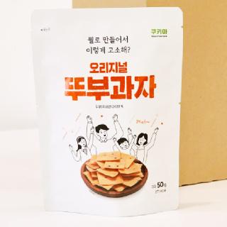 [남도장터]쿠키아 뚜부과자 오리지널 50gx6개