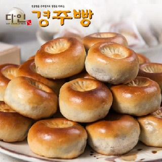 [선물세트]다인명가 팥앙금 듬뿍 !! 경주빵 32g x 30개입