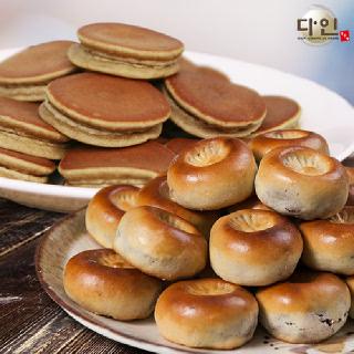 [다인경주빵] 아이스 경주빵 38g x 20 개 + 찰보리빵 32g x 20개