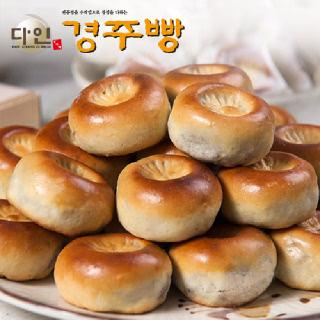 다인 팥앙금 듬뿍 경주빵 32g x 20개입 선물세트