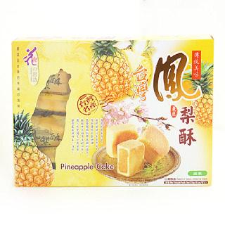 대만과자 화리지엔위 펑리수 (10입/250g) x 2박스