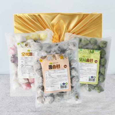 [생산자직송] 아산 우리쌀 송편선물세트2호(콩송편+오색송편+모시송편)
