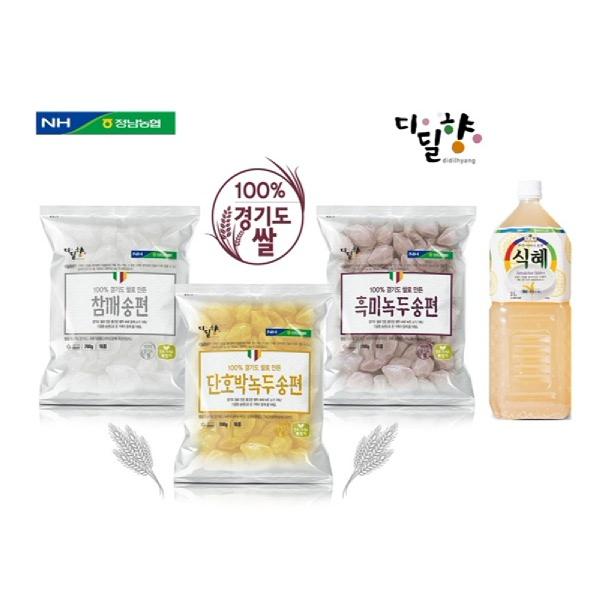 [정남농협 디딜향] 송편+식혜세트