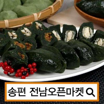 (전남오픈마켓/고은모시송편)영광특산 모시송편 개떡