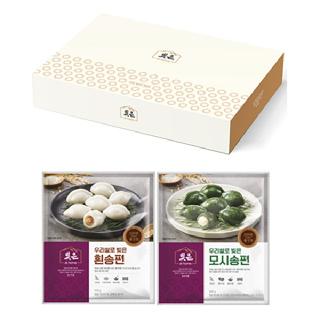 빚은앳홈 우리쌀로 빚은 송편 2종 선물세트 (흰송편+모시송편)