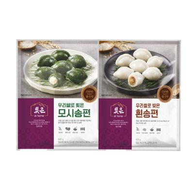 빚은앳홈 우리쌀로 빚은 흰송편/모시송편 2봉 택/추석/한가위/떡/선물