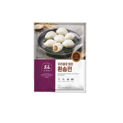 빚은앳홈 우리쌀로 빚은 흰송편 2봉/추석/한가위/떡/선물