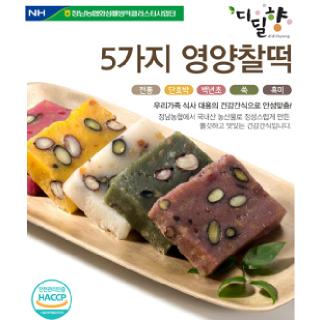 [정남농협 디딜향] 5가지 영양찰떡 800g(40g*20봉)