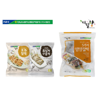 호두찰떡+흑임자구름떡+5가지영양찰떡