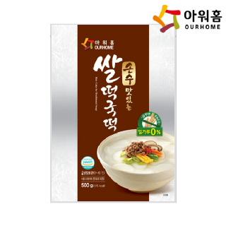 아워홈 맛있는 쌀 떡국떡 500g