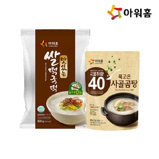 아워홈 맛있는 쌀떡국떡 500g 4봉+사골곰 350g 6봉