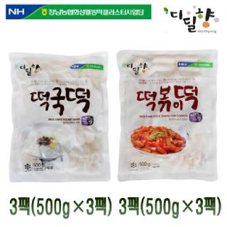 3kg(떡국떡500gx3팩,떡볶이떡500gx3팩)