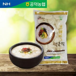 [공덕농협] 우리쌀 떡국떡 500g x 3봉 (HACCP)