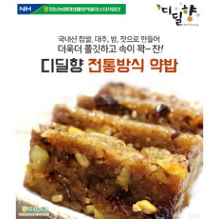 [정남농협 디딜향] 몸에존 약밥 700g(35g*20봉)
