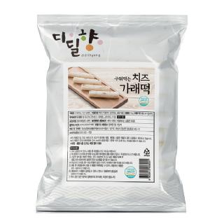 [정남농협 디딜향] 구워먹는 임실치즈 가래떡 1kg