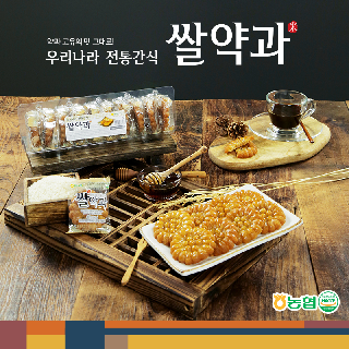 농협 우리나라 전통간식 쌀약과, 350g(35g*10입)