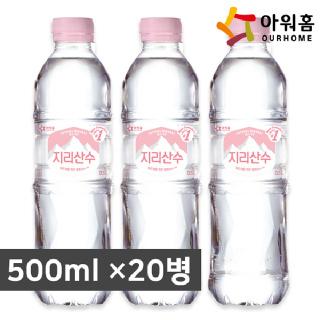 아워홈 핑크에디션 지리산수 500ml x 20병