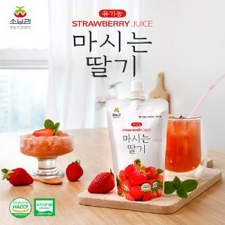 [친환경먹거리] 유기농 마시는 딸기 100ml*10개입