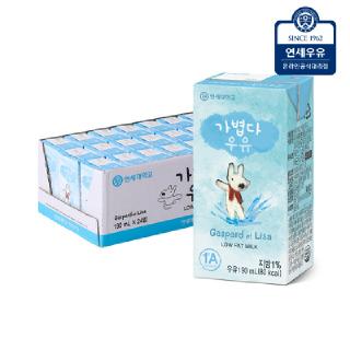 연세우유 가볍다 멸균 우유 190ml x 24팩