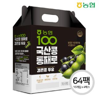 농협 아름찬 국산콩100 검은콩 두유 64팩