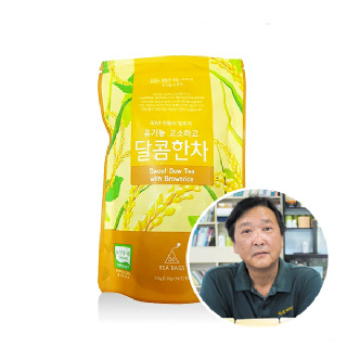 유기농 고소하고 달콤한차 30T/B