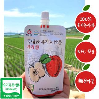 경북 유기농 사과즙 100ml*30개입