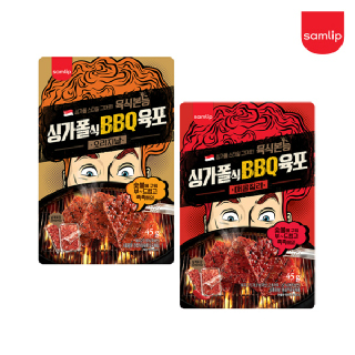 육식본능 싱가폴육포 5입 4봉(오리지날/매콤칠리 택)