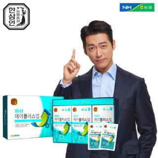 [농협홍삼 한삼인] 에이플러스업_50mlX30포_1세트 +쇼핑백