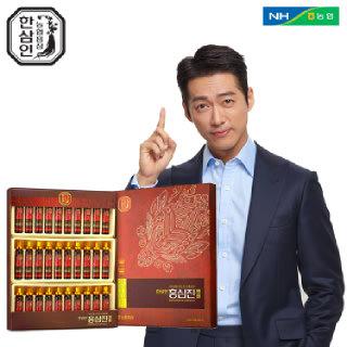 [농협홍삼 한삼인] 홍삼진앰플_20mlX30병_1세트 +쇼핑백
