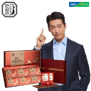[농협홍삼 한삼인] 홍삼녹용진액_60mlX30포_1세트 +쇼핑백