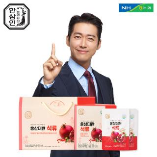 [농협홍삼 한삼인] 홍삼더한 석류 50mlx28포 1세트+쇼핑백