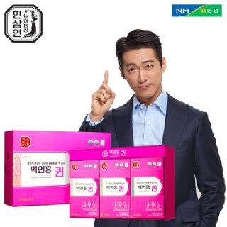 [농협홍삼 한삼인] 백연홍퀸_70mlX30포_1세트 +쇼핑백