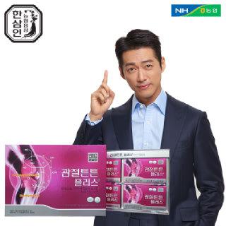 [농협홍삼 한삼인] 관절튼튼플러스_240정_1세트 +쇼핑백
