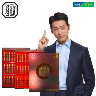 [농협홍삼 한삼인] 산삼배양근_20mlX30병_2세트 +쇼핑백