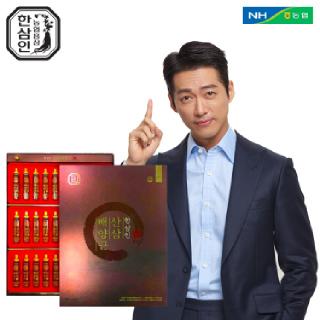 [농협홍삼 한삼인] 산삼배양근_20mlX30병_1세트 +쇼핑백