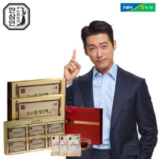 [농협홍삼 한삼인] 홍삼원기진액_60mlX30포_2세트 +쇼핑백
