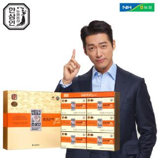 [농협홍삼 한삼인] 홍삼순액골드_70mlX60포_1세트+쇼핑백