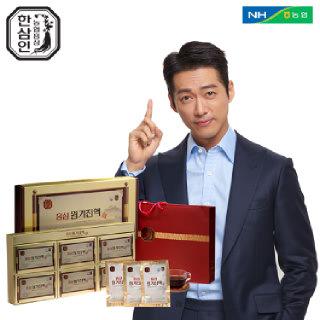 [농협홍삼 한삼인] 홍삼원기진액_60mlX30포_1세트 +쇼핑백