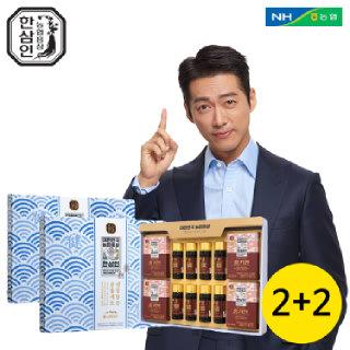 [2+2][농협홍삼 한삼인] 건강담은 선물세트_4세트 +쇼핑백