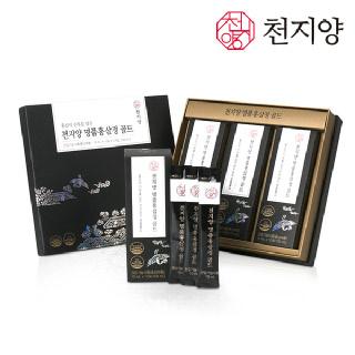 [면세점 상품] 천지양 명품 홍삼정 골드 10ml x 30포