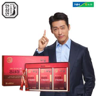 [농협홍삼 한삼인] 홍삼정스틱라이트_10mlX30포_1세트 +쇼핑백