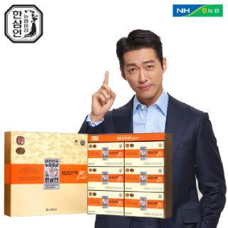 [농협홍삼 한삼인] 홍삼순액골드_70mlX30포_1세트 +쇼핑백