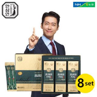 [농협홍삼 한삼인] 홍삼정스틱액티브_10mlX30포_8세트 +쇼핑백
